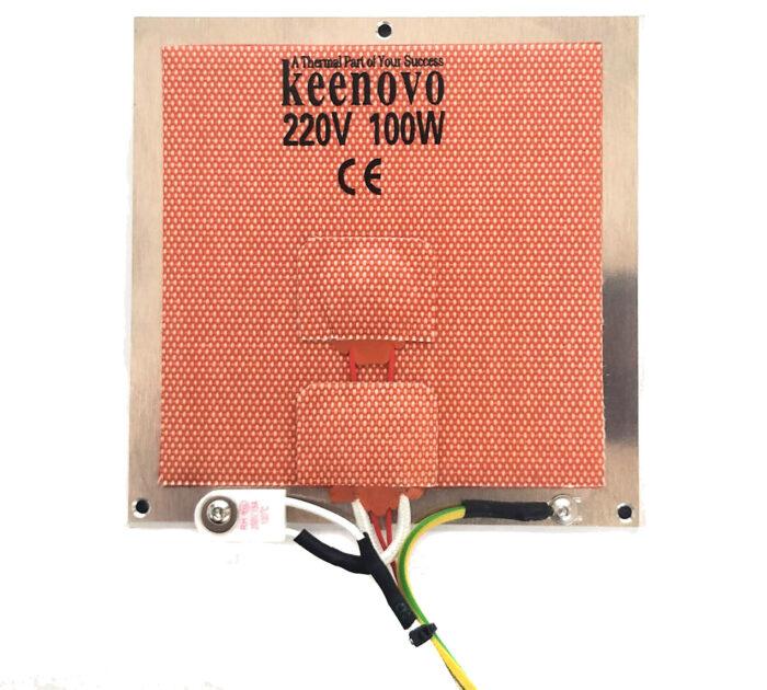 Keenovo 220V 100W 120mm
